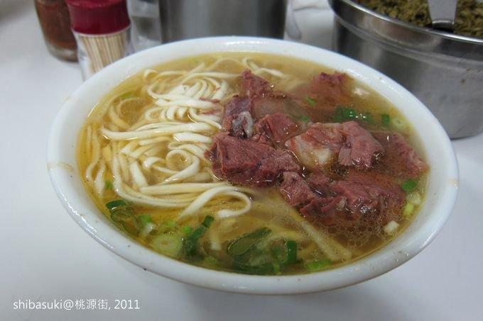 20110225_桃源街牛肉麵-1_1.JPG