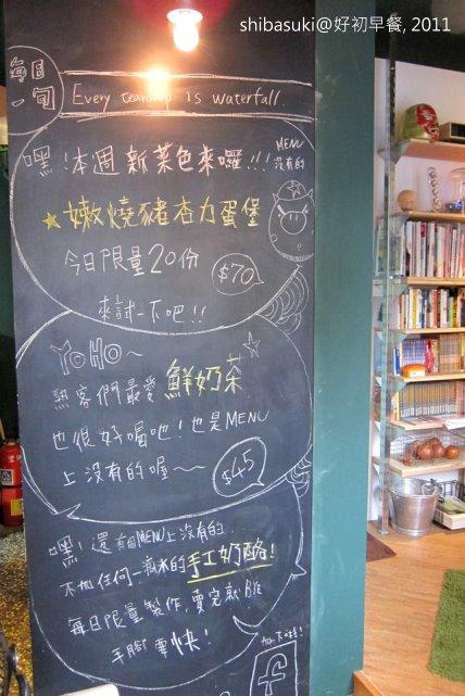 20111021_好初-4_1.JPG