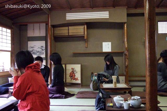 20091129_Kyoto-2_鳥岩樓_1.JPG