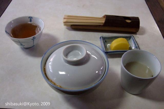 20091129_Kyoto-3_鳥岩樓_1.JPG