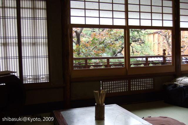 20091129_Kyoto-10_鳥岩樓_1.JPG