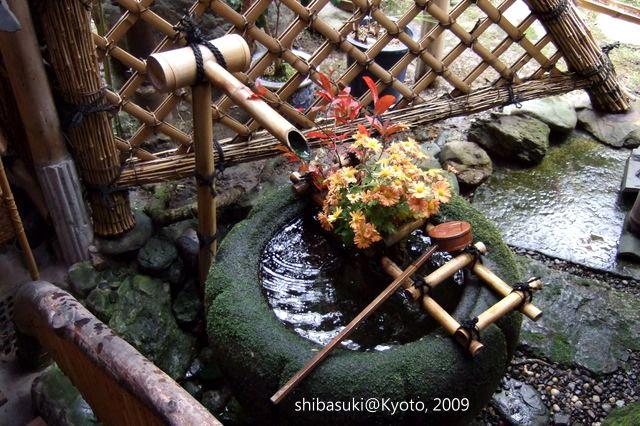 20091129_Kyoto-16_鳥岩樓_1.JPG