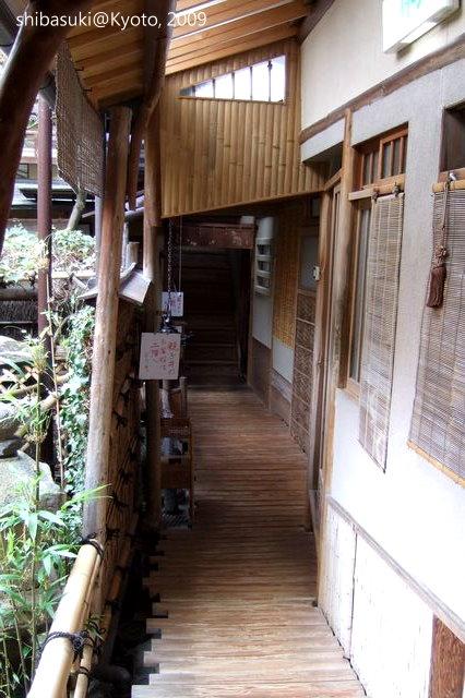20091129_Kyoto-20_鳥岩樓_1.JPG