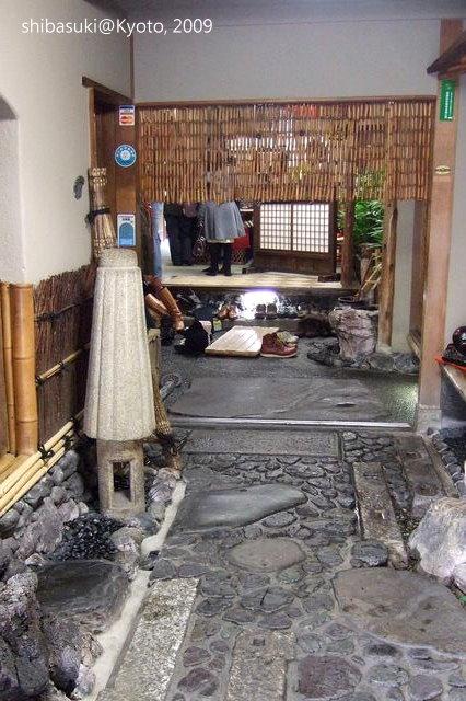 20091129_Kyoto-24_鳥岩樓_1.JPG
