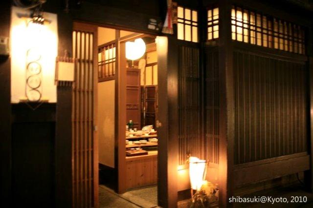 20101117_Kyoto-235_先斗町_1.jpg