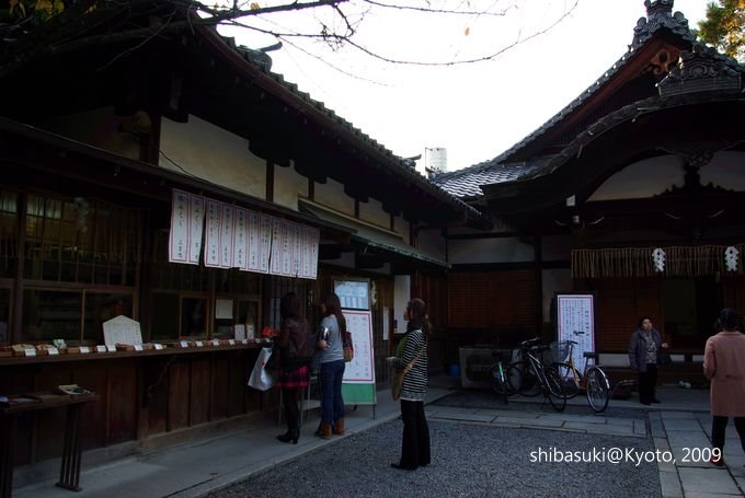 20091126_Kyoto-338_安井金比羅宮_1.JPG