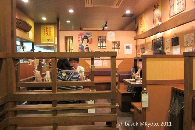 20111128_Kyoto-13_1.JPG