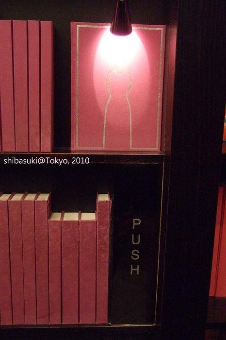 20101115_Tokyo-48_銀座下午茶_1.JPG