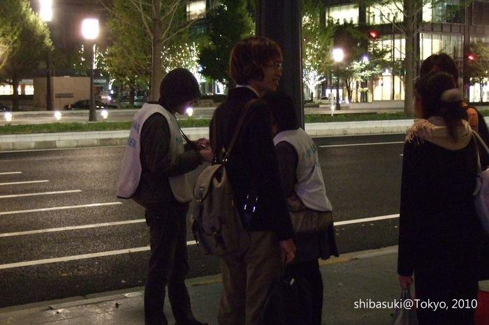 20101115_Tokyo-96_夜巴_1.JPG