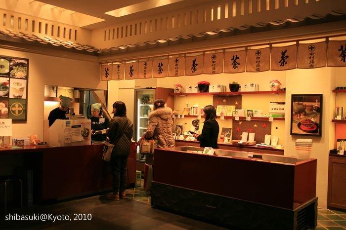 20101116_Kyoto-263_京都車站中村藤吉_1.JPG