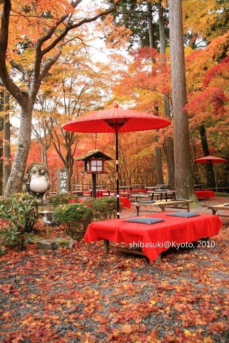20101116_Kyoto-50_高雄硯石亭_1.JPG