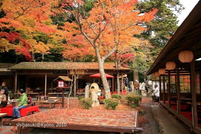 20101116_Kyoto-65_高雄硯石亭_1.JPG