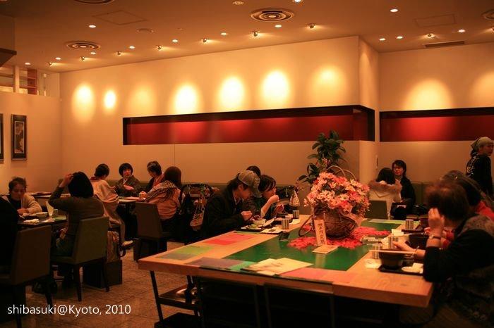 20101116_Kyoto-261_京都車站中村藤吉_1.JPG