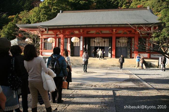20101117_Kyoto-137_鞍馬寺 本殿金堂_1.JPG