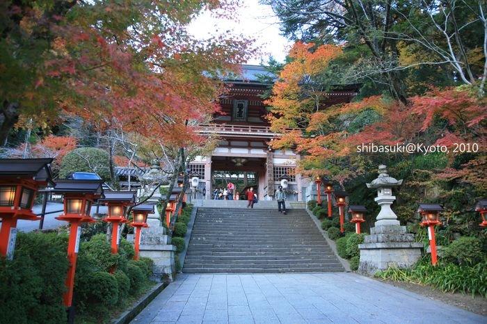 20101117_Kyoto-147_鞍馬寺_1.JPG