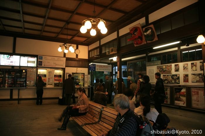 20101117_Kyoto-155_鞍馬車站_1.JPG