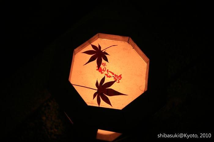 20101117_Kyoto-166_貴船_1.JPG