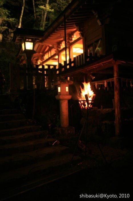 20101117_Kyoto-169_貴船神社_1.JPG