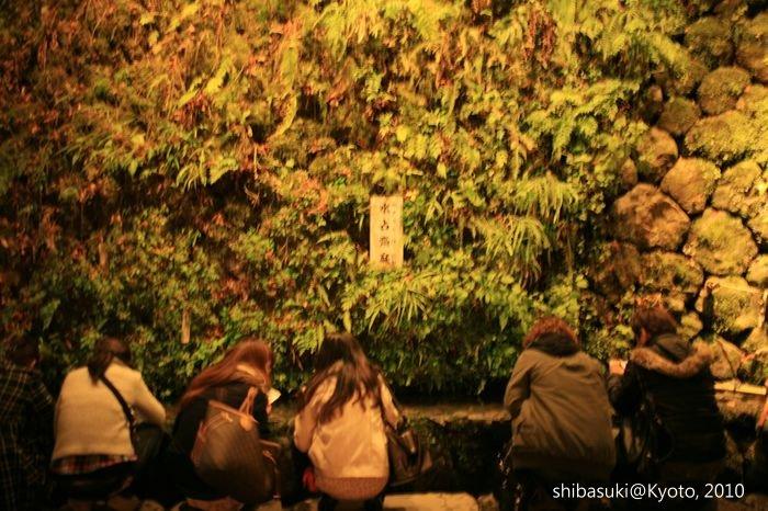 20101117_Kyoto-171_貴船神社_1.JPG