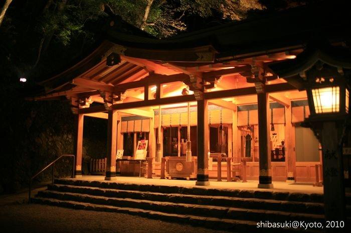 20101117_Kyoto-175_貴船神社_1.JPG