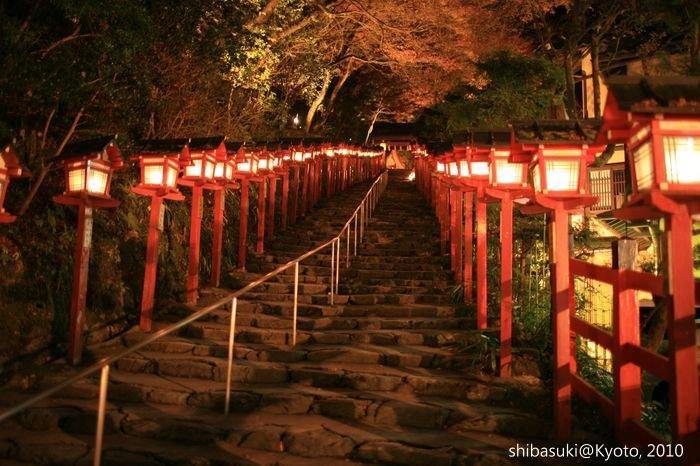20101117_Kyoto-190_貴船神社_1.JPG
