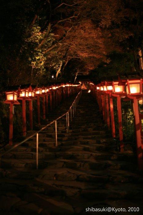 20101117_Kyoto-193_貴船神社_1.JPG