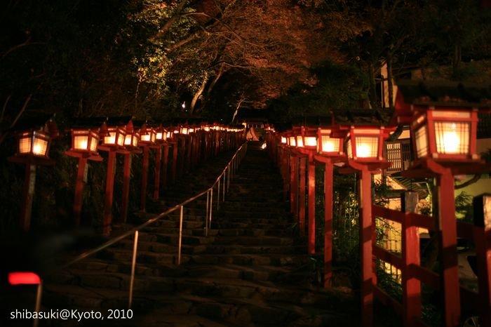 20101117_Kyoto-196_貴船神社_1.JPG
