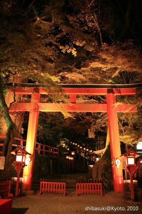 20101117_Kyoto-201_貴船神社_1.JPG