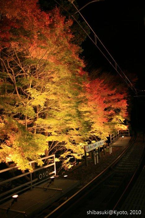20101117_Kyoto-209_貴船車站_1.JPG
