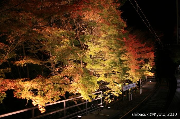 20101117_Kyoto-216_貴船車站_1.JPG