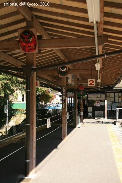 20101117_Kyoto-10_鞍馬車站_1.JPG