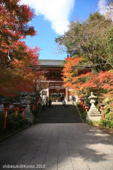 20101117_Kyoto-44_鞍馬寺_1.JPG
