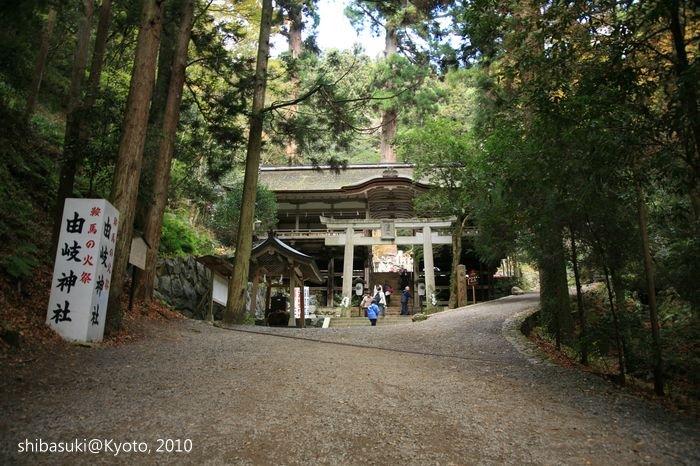 20101117_Kyoto-60_鞍馬寺 由岐神社_1.JPG