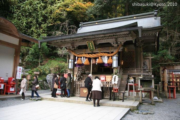 20101117_Kyoto-67_鞍馬寺 由岐神社_1.JPG