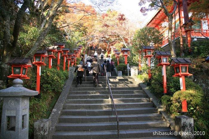 20101117_Kyoto-94_鞍馬寺_1.JPG