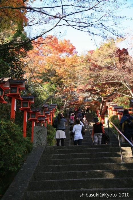20101117_Kyoto-102_鞍馬寺_1.JPG