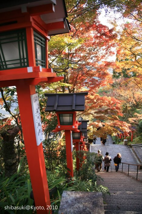 20101117_Kyoto-114_鞍馬寺_1.JPG