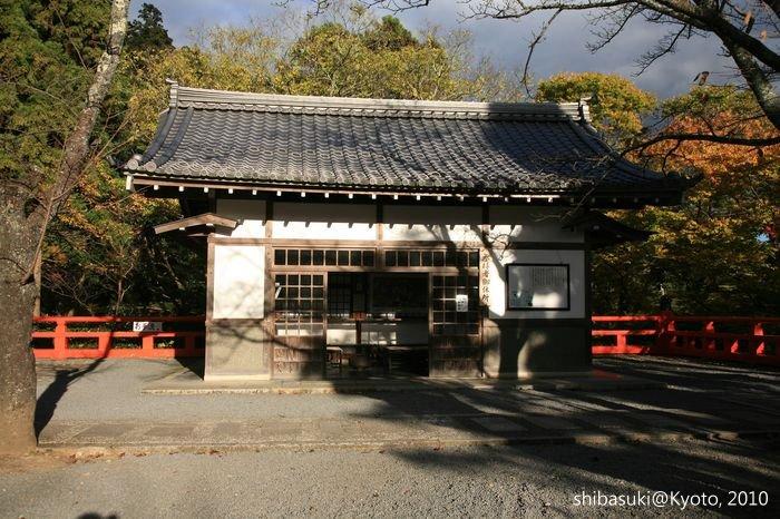 20101117_Kyoto-134_鞍馬寺_1.JPG