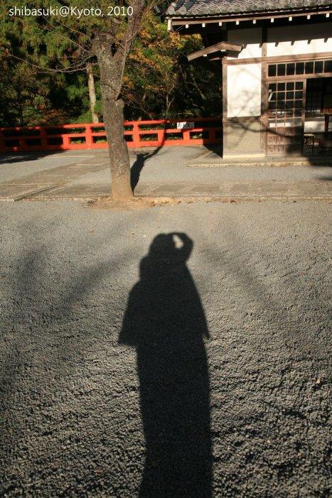 20101117_Kyoto-136_鞍馬寺_1.JPG