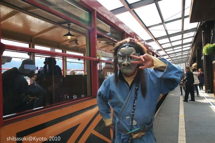 20101118_Kyoto-7_嵐山觀光小火車 龜崗站_1.JPG