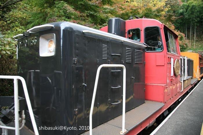 20101118_Kyoto-23_嵐山觀光小火車 嵐山站_1.JPG