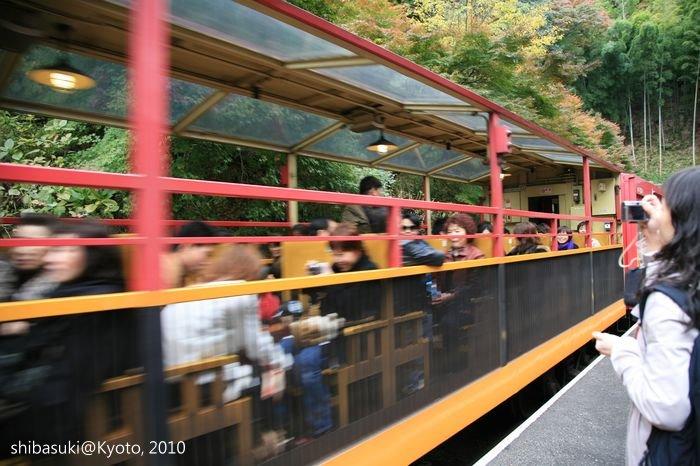 20101118_Kyoto-26_嵐山觀光小火車 嵐山站_1.JPG