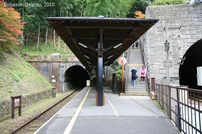 20101118_Kyoto-32_嵐山觀光小火車 嵐山站_1.JPG