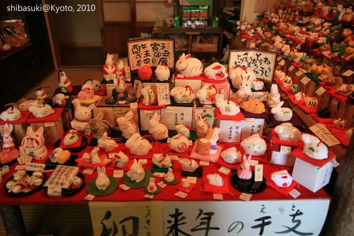 20101118_Kyoto-47_嵯峨野_1.JPG