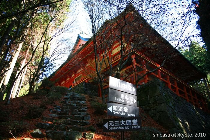 20101119_Kyoto-101_比叡山延曆寺橫川中堂_1.JPG