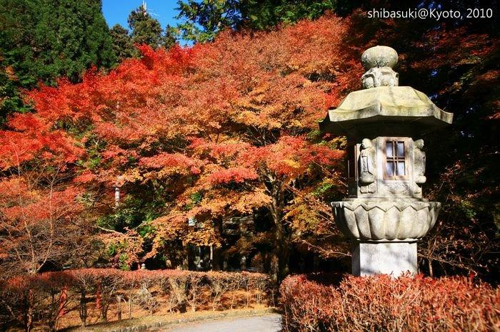 20101119_Kyoto-126_比叡山延曆寺 西塔_1.JPG