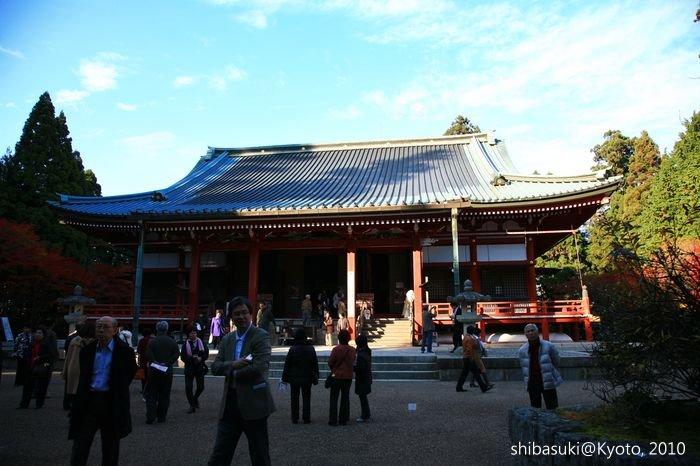 20101119_Kyoto-185_比叡山延曆寺_1.JPG