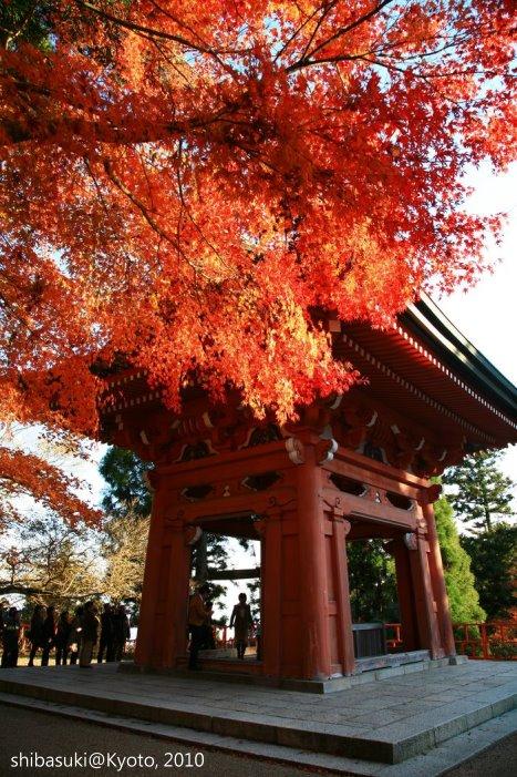 20101119_Kyoto-196_比叡山延曆寺_1.JPG