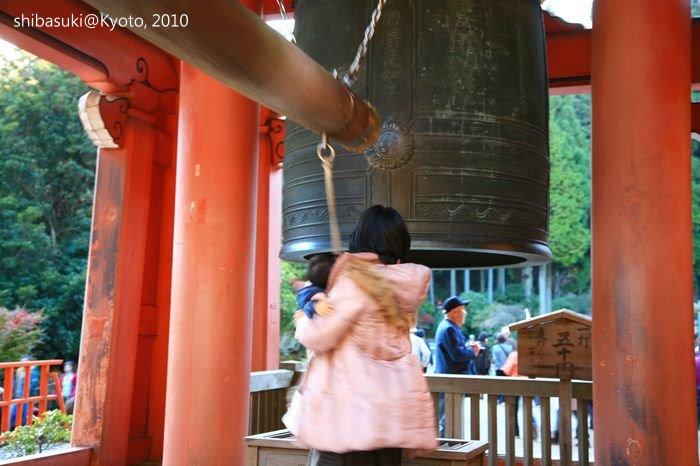 20101119_Kyoto-197_比叡山延曆寺_1.JPG