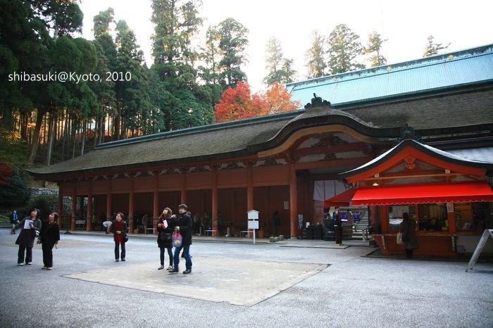 20101119_Kyoto-205_比叡山延曆寺 根本中堂_1.JPG